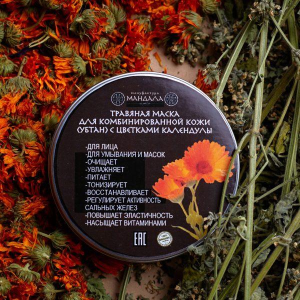 Травяная маска (убтан) для комбинированной кожи манфактура Мандала