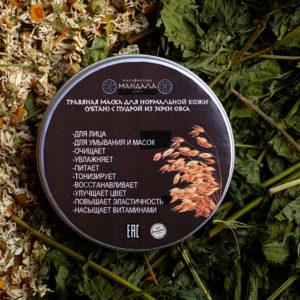 травяная маска (убтан) для нормального типа кожи мануфактура Мандала
