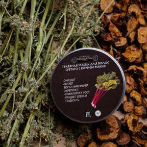 Травяная маска (убтан) для волос мануфактура Мандала