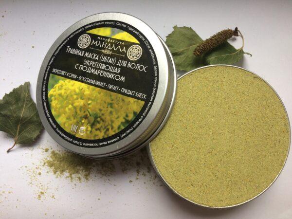 Травяная маска (убтан) для волос укрепляющая с подмаренником